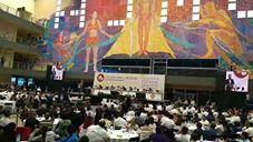 Celebran en Chihuahua, Foro de Consulta para la Inclusión Participativa sobre la Reforma Educativa